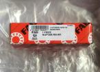 原包装进口轴承NUP314ENM转速高寿命长耐高温价格低廉